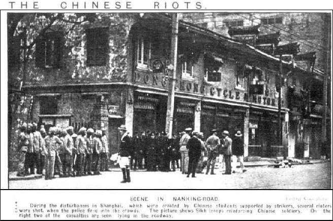 May 30, 1925